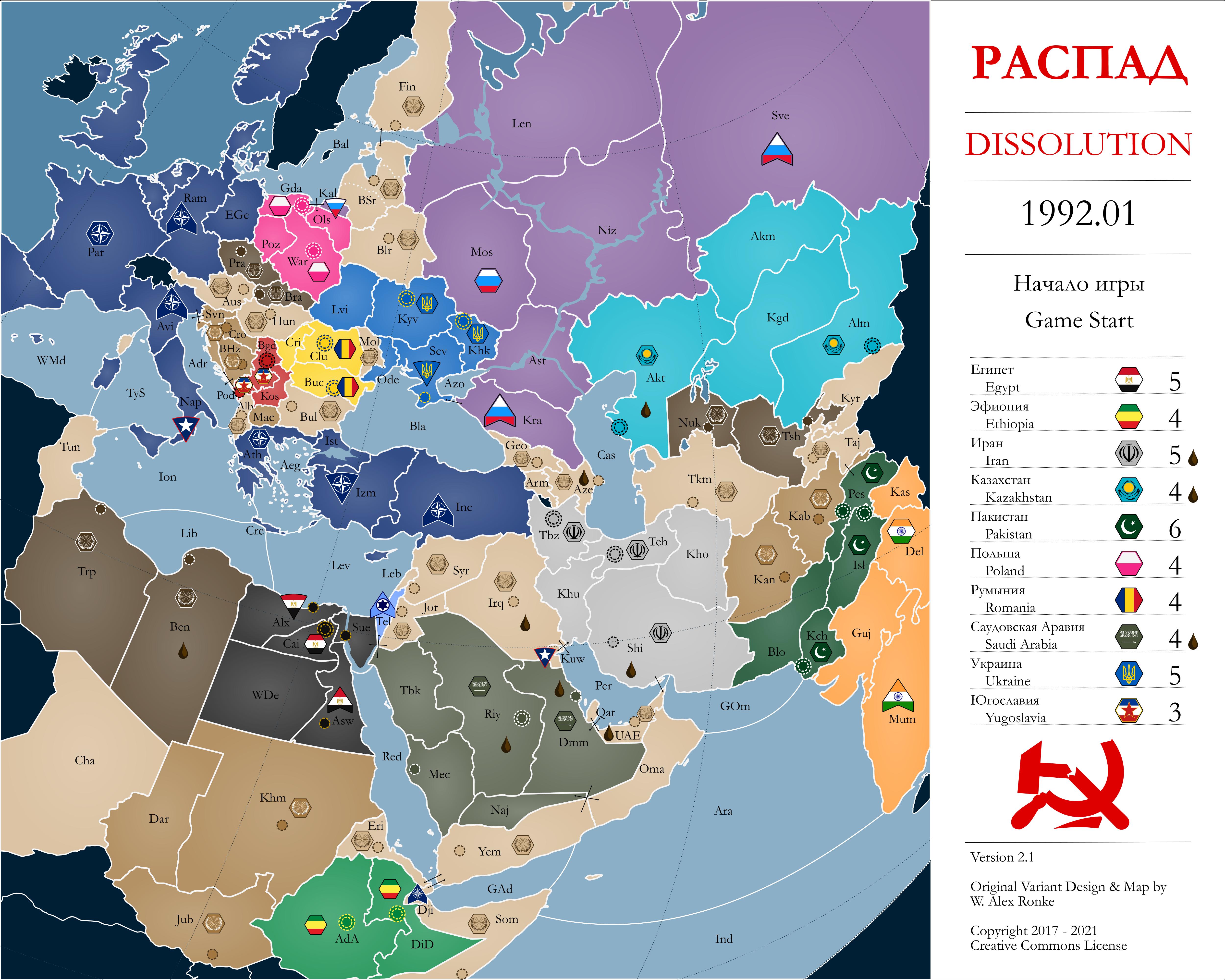 Dissolution v2.1 - Starting Geographic Map